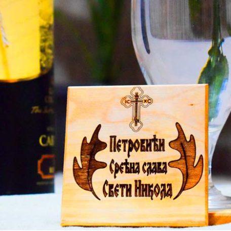 Podmetači za čaše Srećna slava